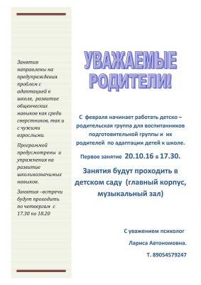 new_16101802