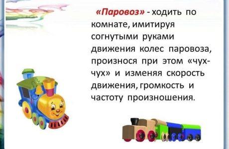 PHOTO-2020-04-20-13-32-09-3_result