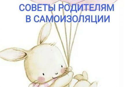 PHOTO-2020-04-21-16-14-52_result