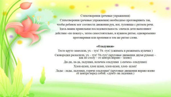 PHOTO-2020-05-13-10-05-40-1