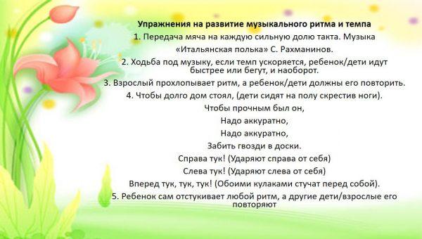 PHOTO-2020-05-13-10-05-40-5