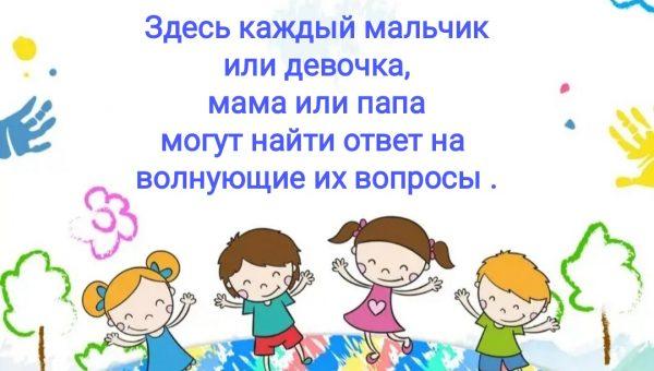 image-18-05-20-07-03-6