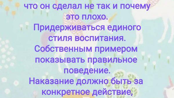 image-18-05-20-07-03-8