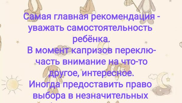 image-18-05-20-07-03-9